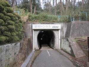 赤坂トンネル 武蔵野の道・多摩湖コース
