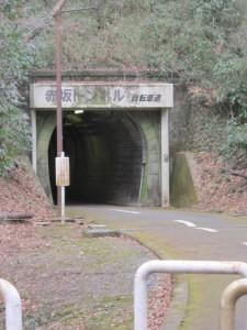 赤坂トンネル 武蔵野の道・多摩湖コース|くまさんとチャリ