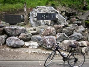 愛車と小沢峠記念碑前にて|くまさんとチャリ