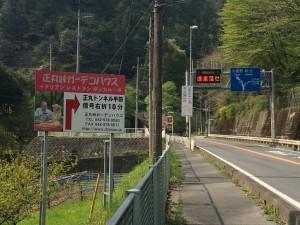 正丸峠 2015-04-25 (35)