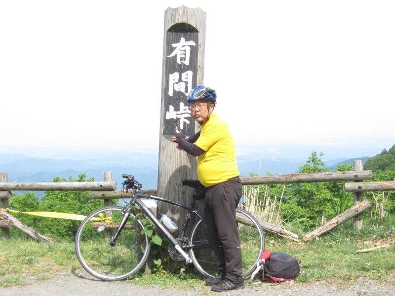 有間峠ー2015-05-23 (5)