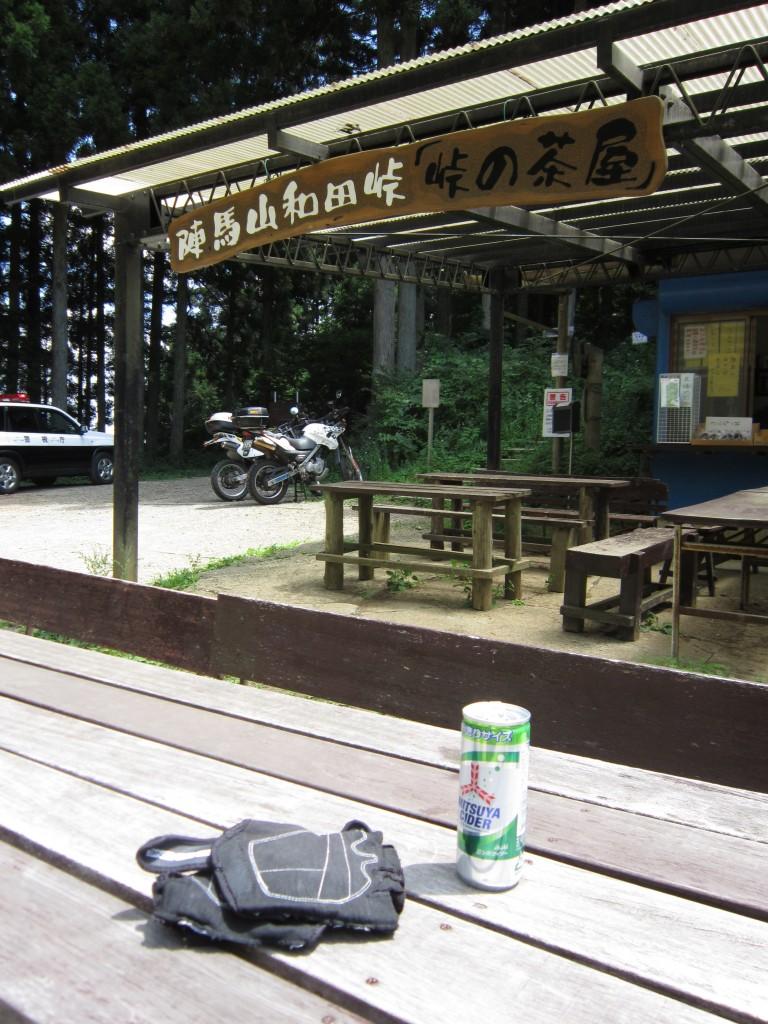 和田峠 2015-08-09