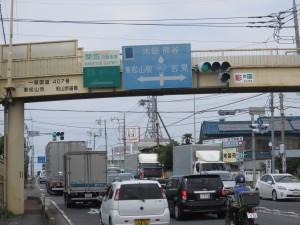 吉見百穴&荒川CR2015-09-05 (33)