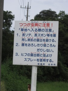吉見百穴&荒川CR2015-09-05 (79)