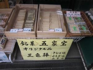 吉見百穴&荒川CR2015-09-05 (56)