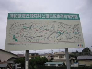 吉見百穴&荒川CR2015-09-05 (123)
