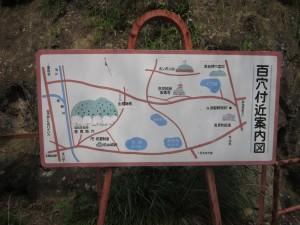 吉見百穴&荒川CR2015-09-05 (42)