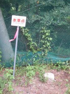 吉見百穴&荒川CR2015-09-05 (121)