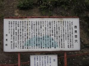 吉見百穴&荒川CR2015-09-05 (40)