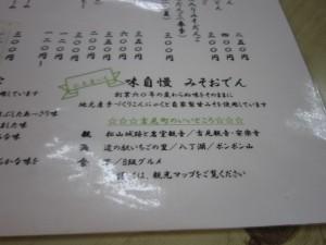 吉見百穴&荒川CR2015-09-05 (59)