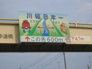吉見百穴&荒川CR2015-09-05 (69)