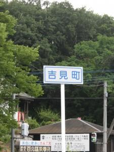 吉見百穴&荒川CR2015-09-05 (35) - コピー
