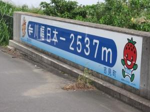 吉見百穴&荒川CR2015-09-05 (72)