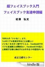 2013-01-07-03S