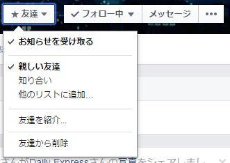 FB-2015-12-01